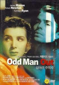 Odd Man Out (1947) James Mason DVD NEW
