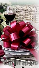 10 PULL BOWS PEW GIFT WEDDING DECORATION CLOVER SAFFRON