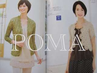 Spring/Summer Hand Knits and Crochets for Women   Japanese Craft Book