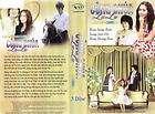 Cong Chua LuLu, Tron Bo 3 Dvds, Phim Han Quoc 20 Tap