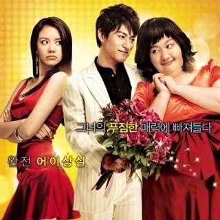 200 Pound Beauty ~ Korean Movie DVD With Good English Subtitles