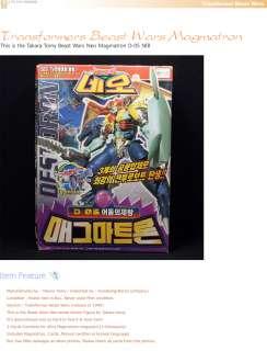 Takara tomy Transformers Beast Wars Neo Magmatron D 05 Mint