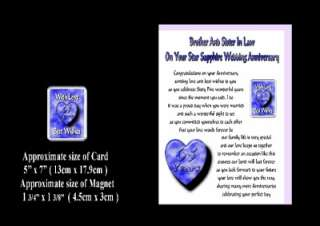 65TH WEDDING ANNIVERSARY BROTHER & SISTER IN LAW CARD & MAGNET GIFT