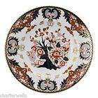 New Royal Crown Derby Japan Imari 30 Piece Dinner Servi
