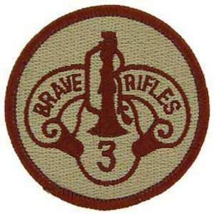 U.S. Army 3rd Armored Cavalry Brave Rifles Patch Brown 3
