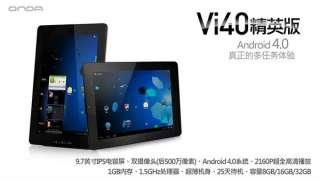 TABLET 9,7 ONDA Vi40 ELITE DISPLAY HD IPS MULTITOUCH 1GB RAM 16GB