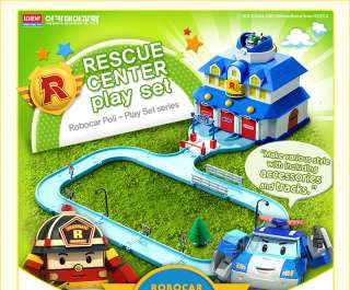 Robocar Poli Rescue Center Play set, station and track, centre