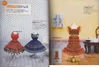 MINIATURE BEADS DRESS   Japanese Bead Book