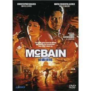 McBain: Christopher Walken, Maria Conchita Alonso: Movies
