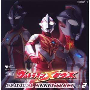 Ultraman Mebius V.2 TV Program Music