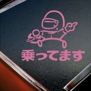 ON BOARD IN CAR Pink Decal Window Pink Sticker Arts, Crafts & Sewing