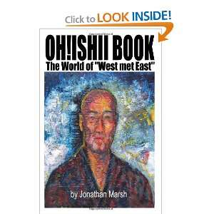 Oh!Ishii Book The World of (9781419607530) Jonathan