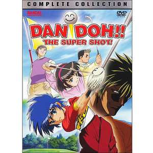 Dan Doh: The Super Shot   Complete Collection (6 Discs