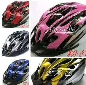 SHIPPING Bicycle Mens Bike Handsome Helmet Standard Helmets T 1