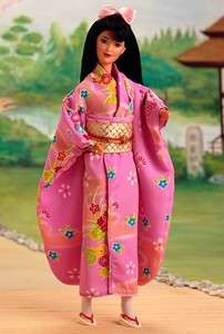 1995 Japanese Barbie Doll Dolls of the World Collection NEW NRFB